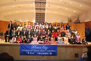 Huain Cup 2012 - Amateur Group Winners with judges and guests.
